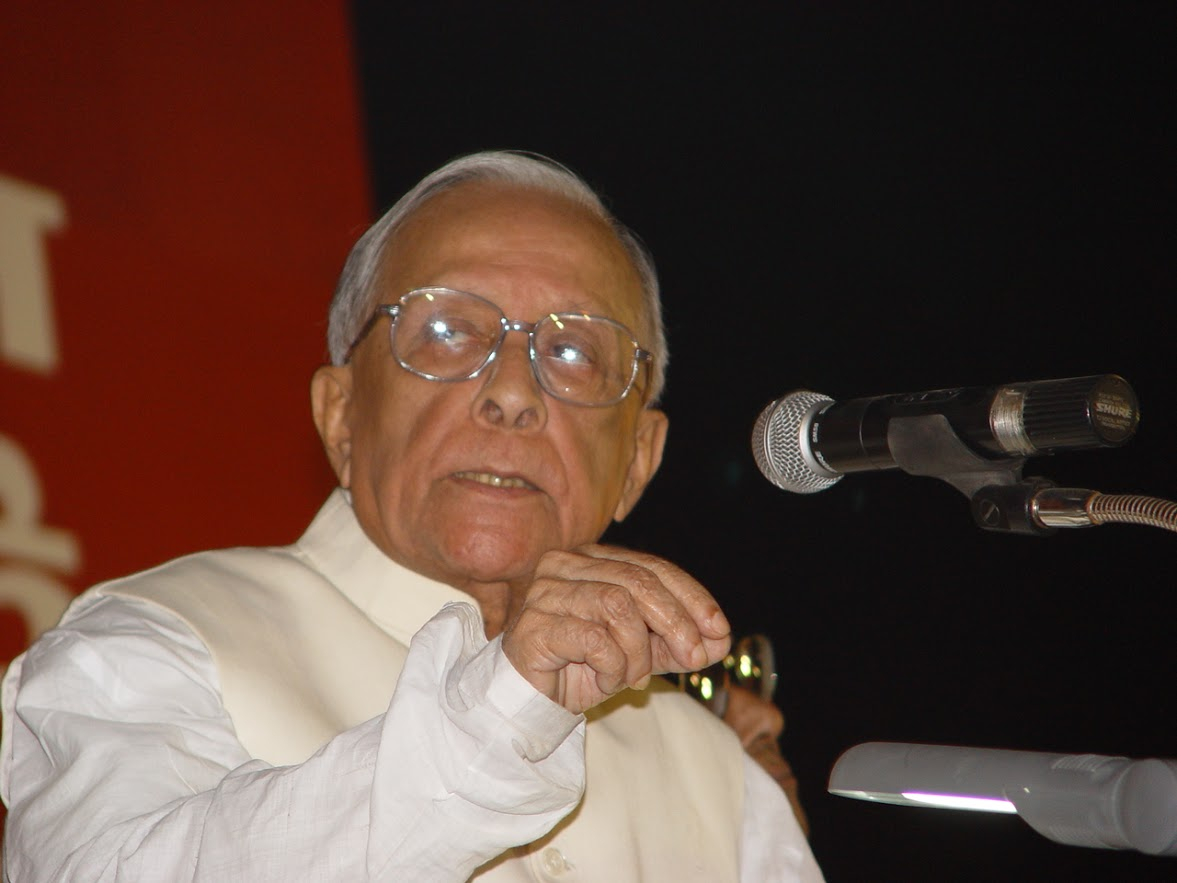 JYOTI BASU BEFORE PANCHAYET ELECTION 2008
